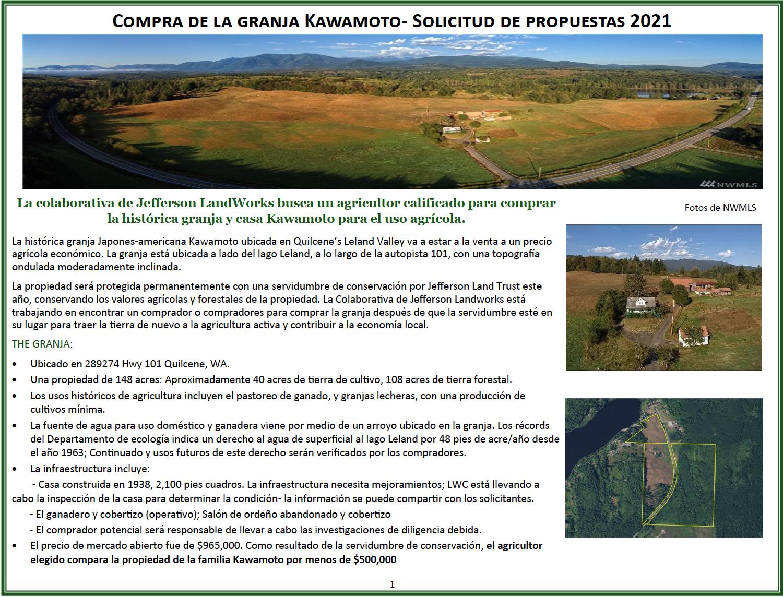 Haga clic en la foto para leer el documento pdf Solicitud de propuesta en Español.